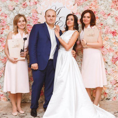 свадебный координатор Москва