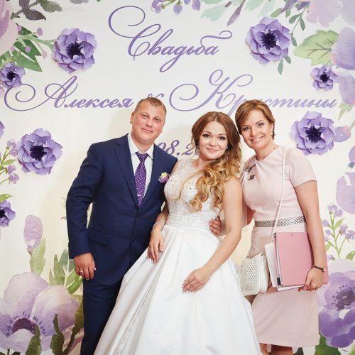 распорядитель свадебного дня