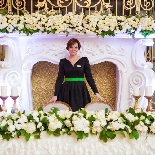свадебный распорядитель Москва и Подмосковье