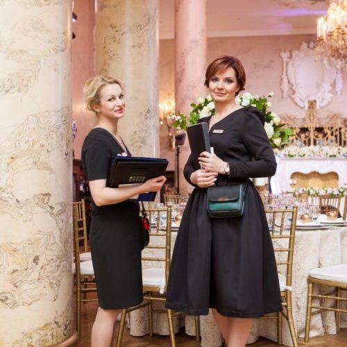 мой свадебный координатор Москва