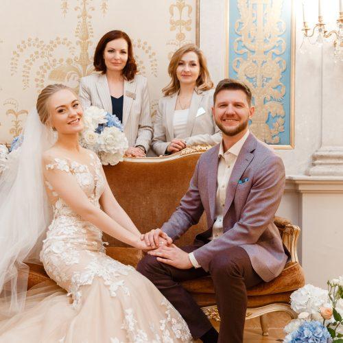 координатор на свадьбу