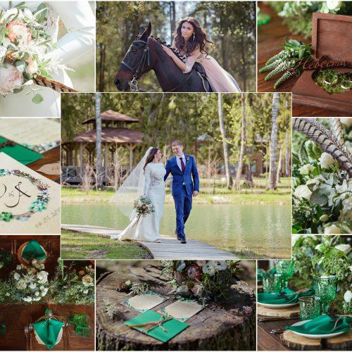 Изумрудный лес свадьба