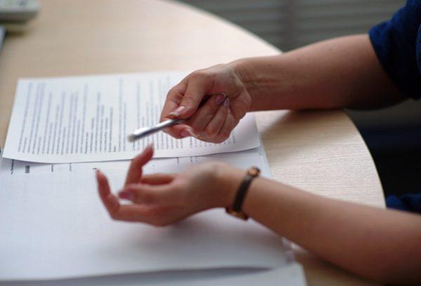 свадебный координатор документы