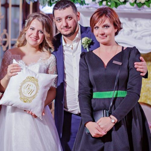 свадебный координатор Москва распорядитель помощник