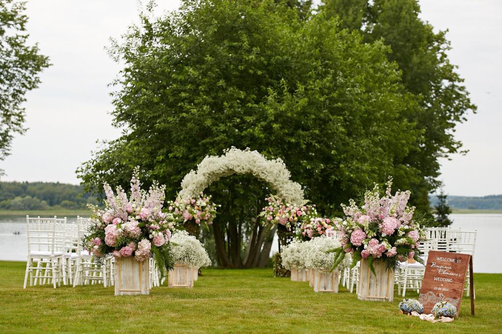 Координация свадебного торжества в Подмосковье 2 дня, подробное описание.