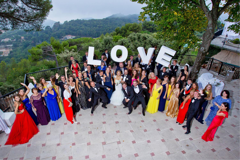 Развлечения гостей на свадьбе