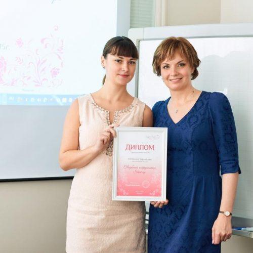 обучение Москва