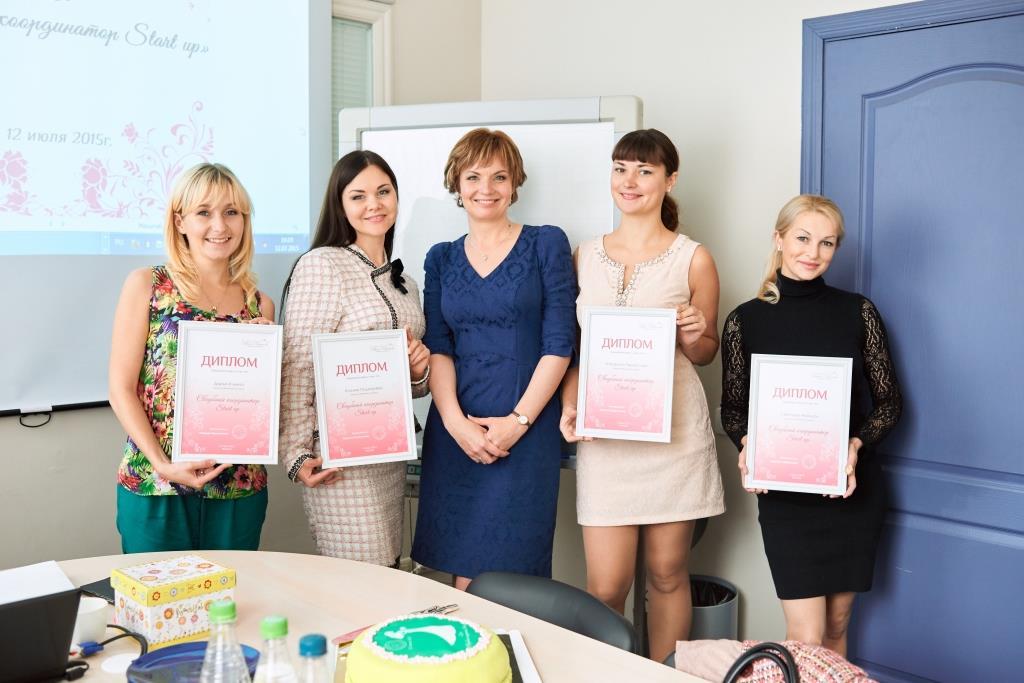курсы свадебных координаторов Москва