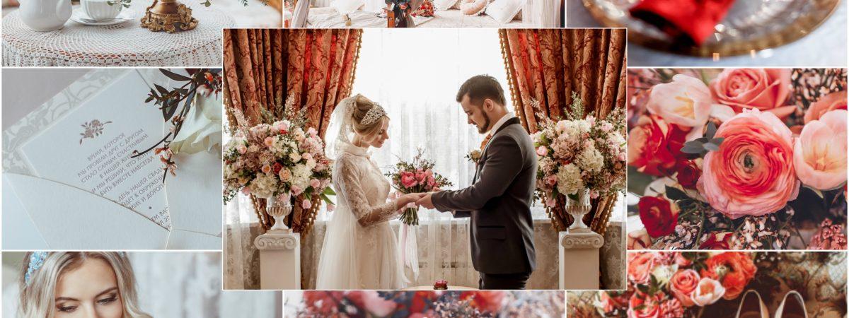 #свадьбавкоттедже
